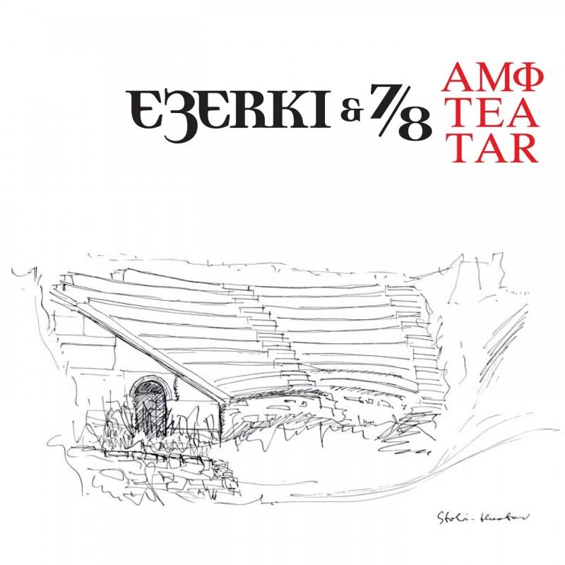 EZERKI, 7/8 - AMFITEATAR