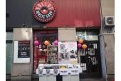 Dallas Music Shop Rijeka